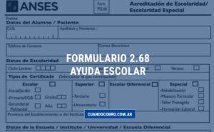formulario ayuda escolar